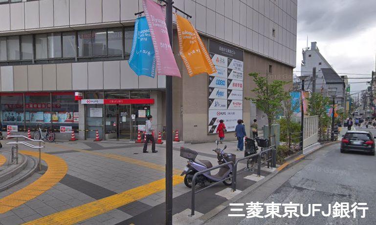 ③『三菱東京UFJ銀行』に沿って進み、踏切へ